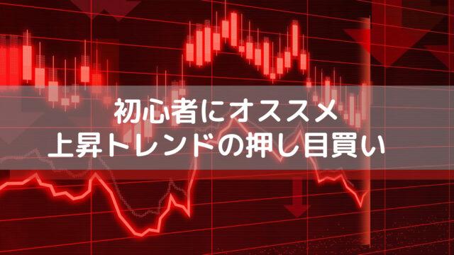 の 株価 エレクトロニクス ルネサス